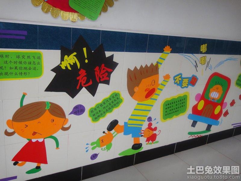 幼儿园主题墙饰设计图片欣赏装修效果图