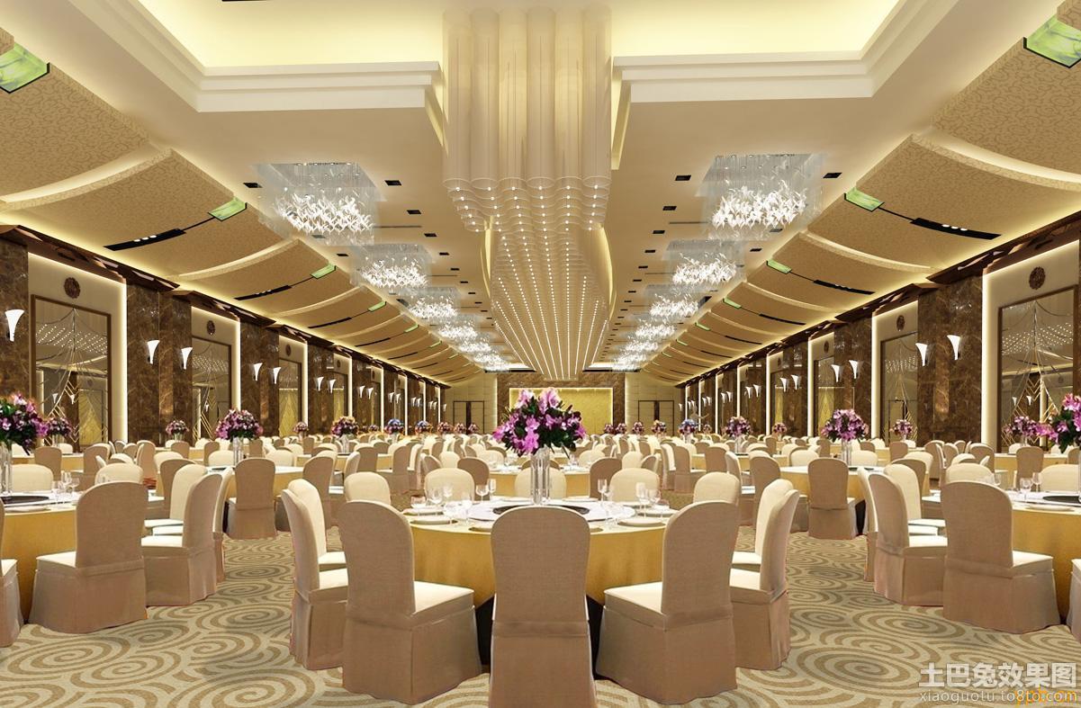 欧式宴会厅效果图大全图片装修效果图