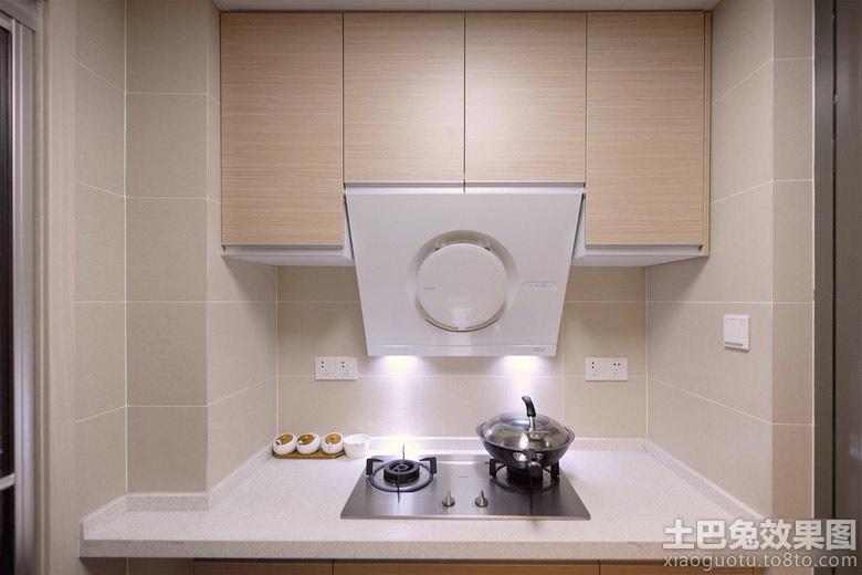 无烟厨房灶台装修效果图装修效果图 第1张 家居图库 九正家居网高清图片