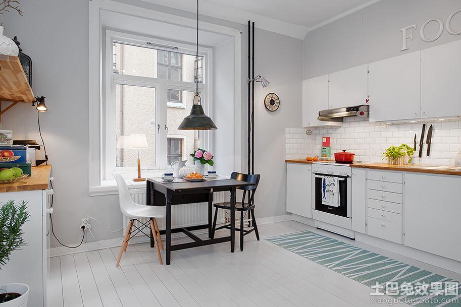 北欧风格厨房餐厅一体装修效果图装修效果图 第1张 家居图库 九正家高清图片