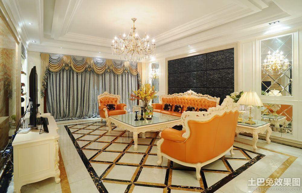 奢华欧式别墅客厅装修效果图装修效果图