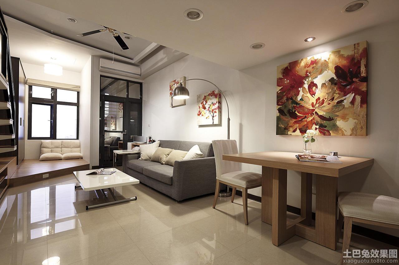 小户型客厅餐厅装饰效果图装修效果图_第3张 - 家居