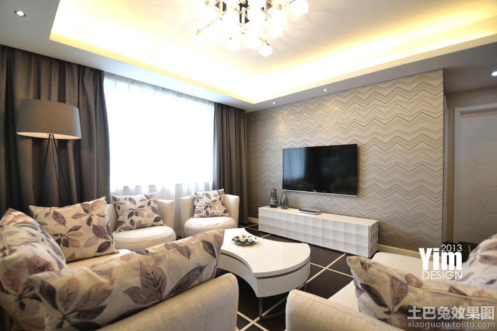 現代客廳壁紙電視背景墻效果圖大全裝修效果圖