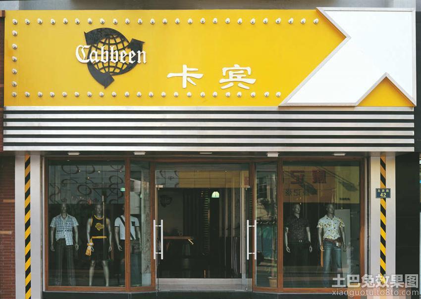 韩国服装店门头_商场服装店门头设计_商场服装店店