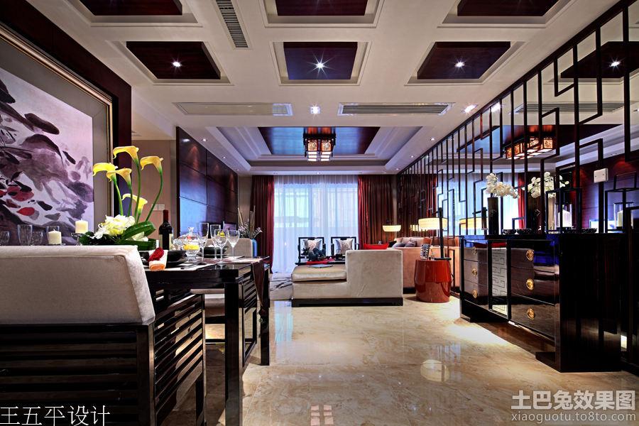 中式风格家装室内吊顶效果图片装修效果图 第1张 家居图库 九正家居高清图片
