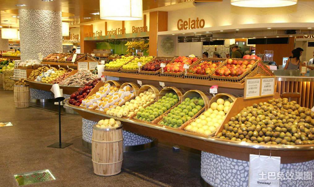 大型水果店摆设图片装修效果图