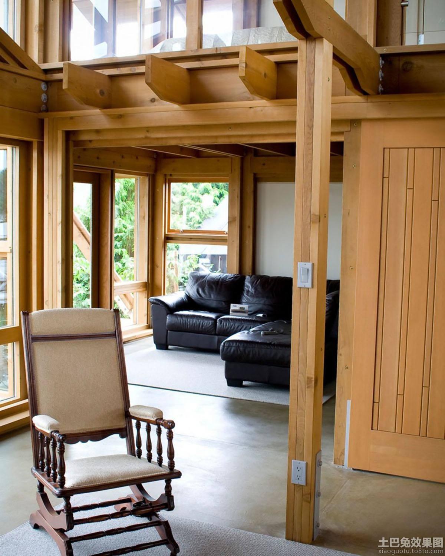 木结构房屋室内效果图大全装修效果图_第4张 - 家居