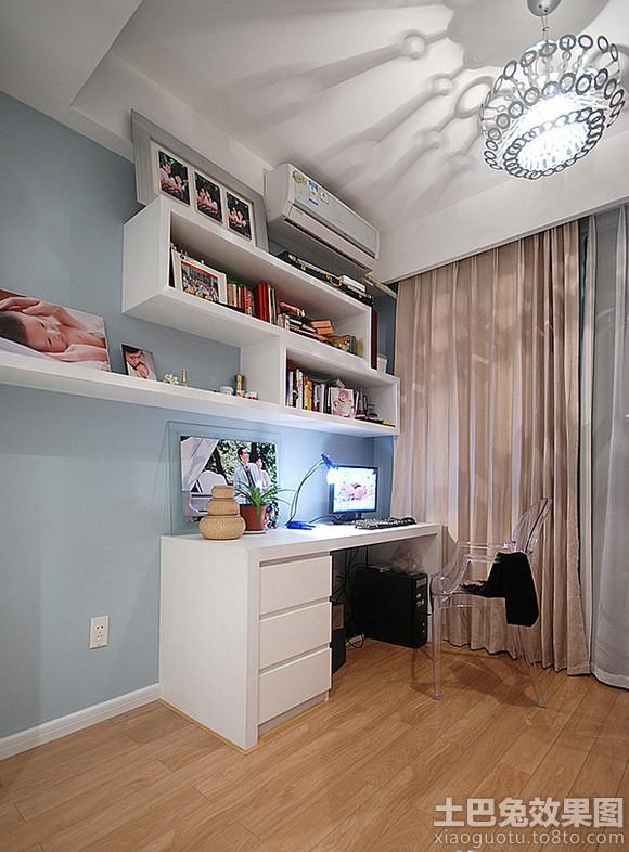 书房书桌书柜设计图装修效果图