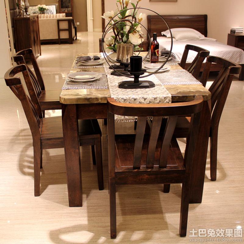 现代中式餐桌图片装修效果图