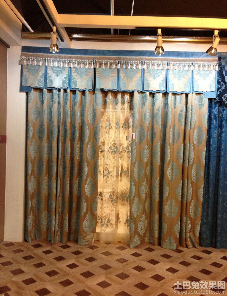 欧式窗帘花纹设计装修效果图
