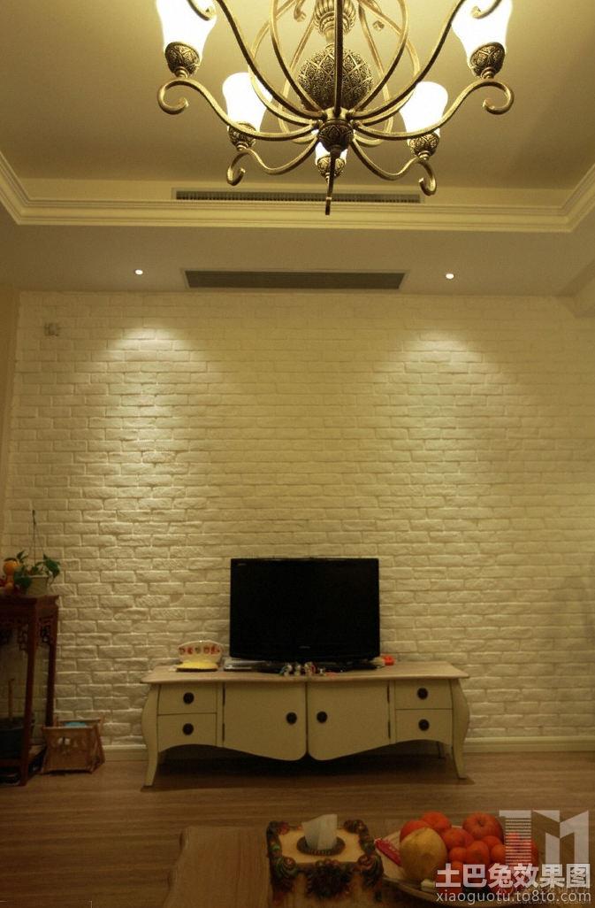 石膏电视背景墙装修效果图装修效果图