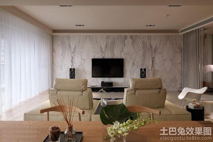 客厅人造大理石电视背景墙效果图装修效果图