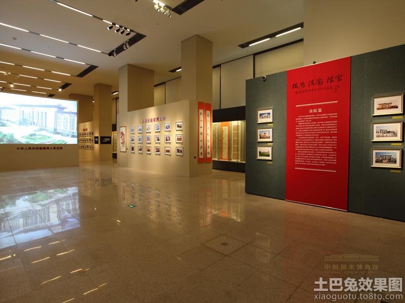 书画展厅设计布置图片装修效果图图片