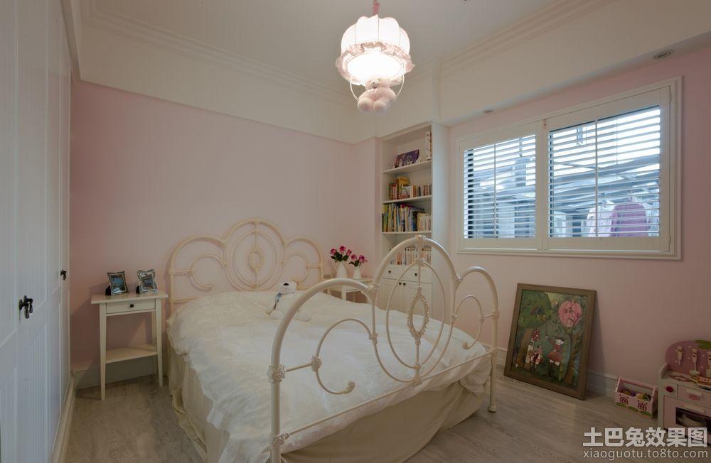 温馨女生卧室设计效果图装修效果图