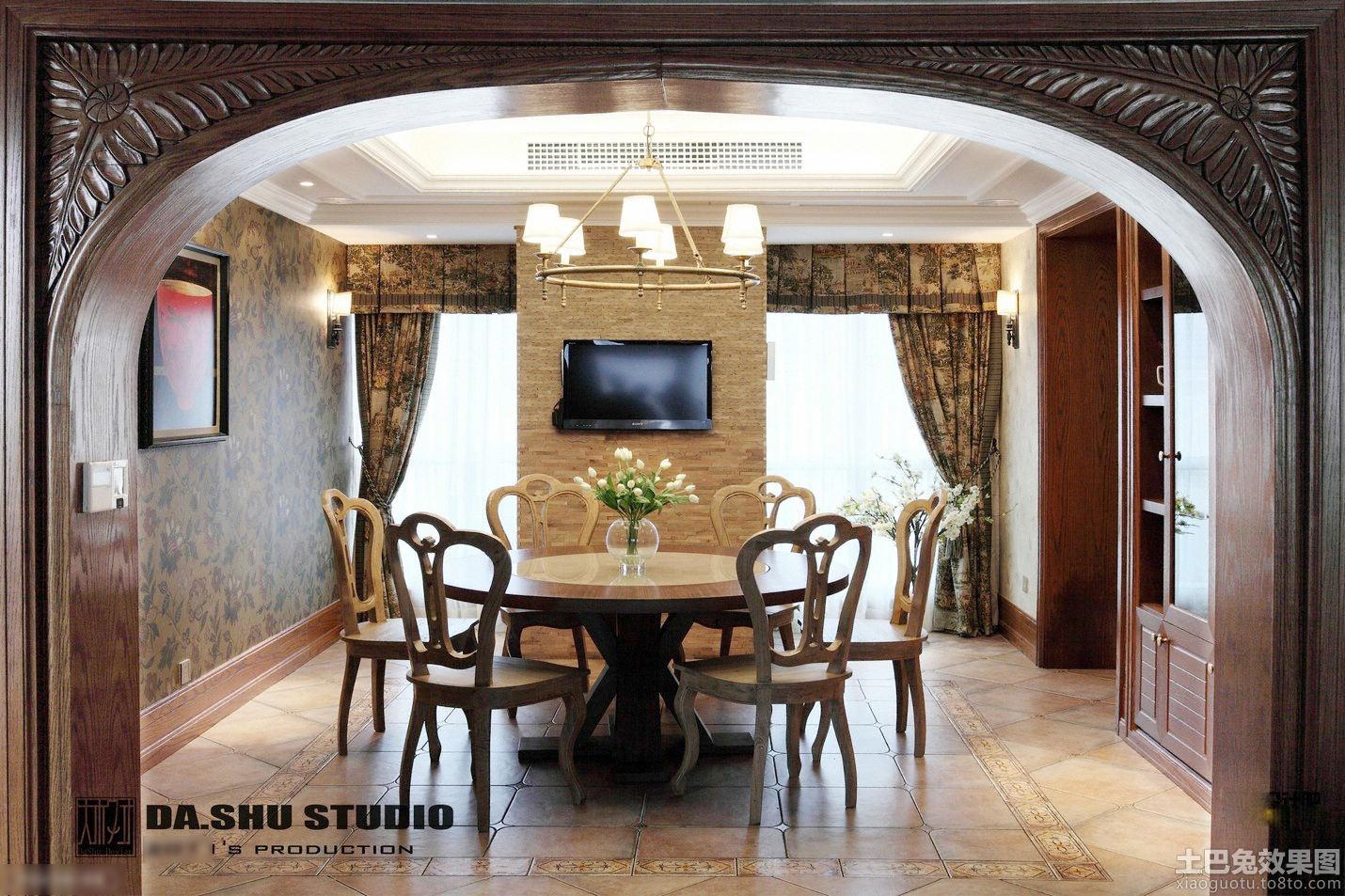美式风格室内餐厅垭口效果图装修效果图图片