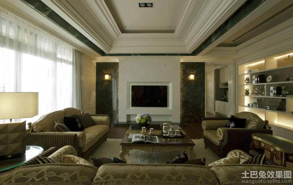 现代欧式家庭客厅装修效果图 (5/7)图片