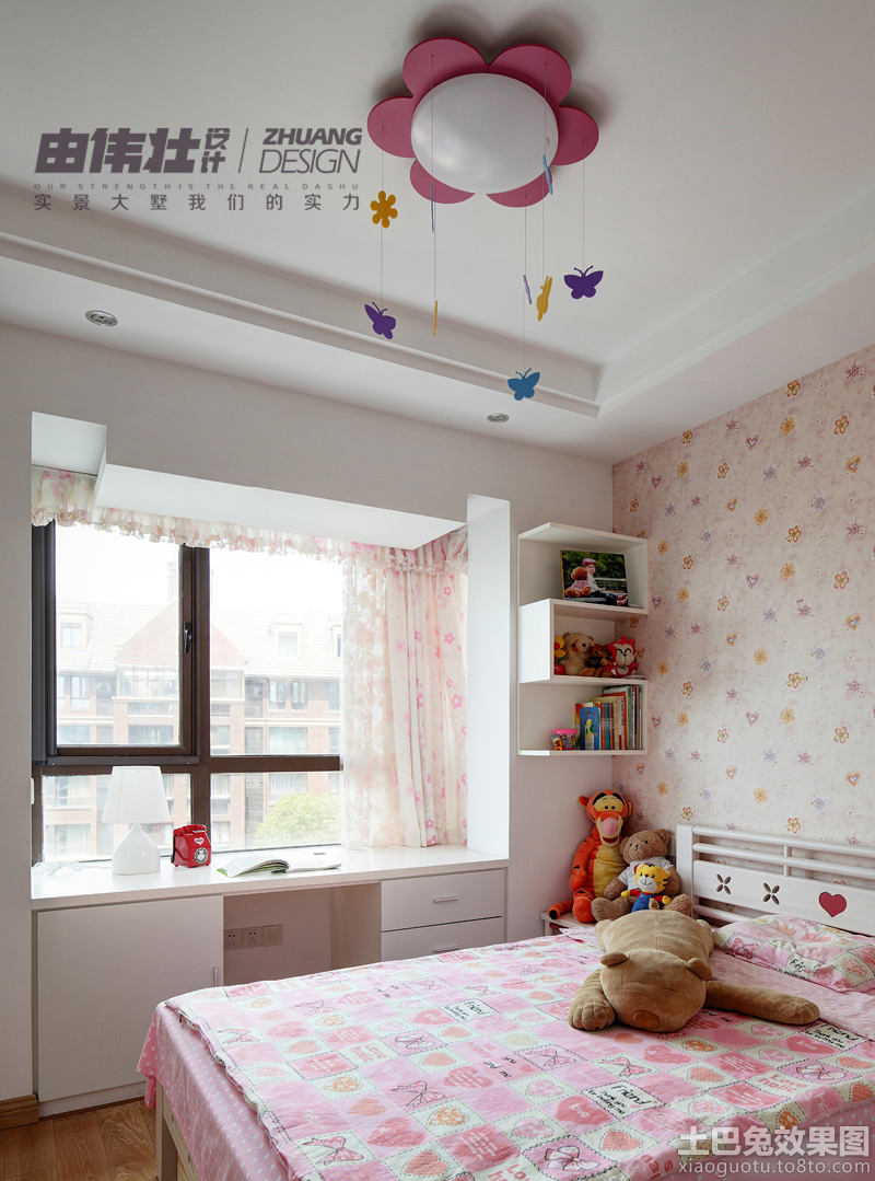 粉色田园系女儿童房装修效果图装修效果图