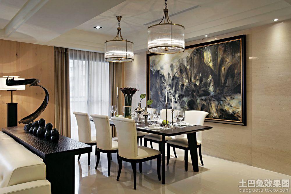 餐厅 餐桌 家居 家具 起居室 设计 装修 桌 桌椅 桌子 1000_667图片