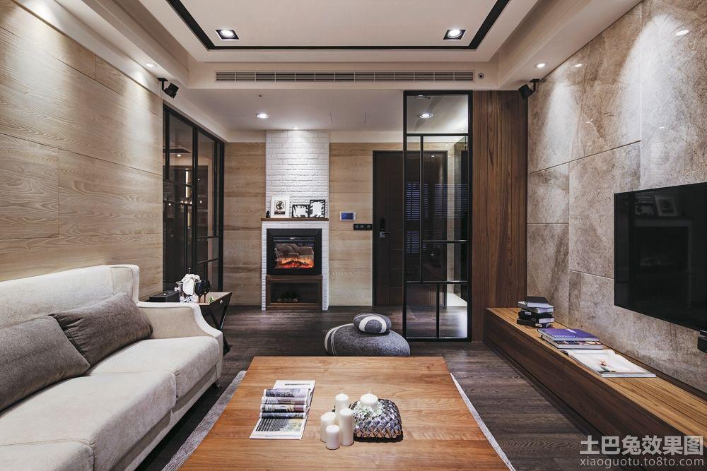 现代室内装修效果图大全装修效果图