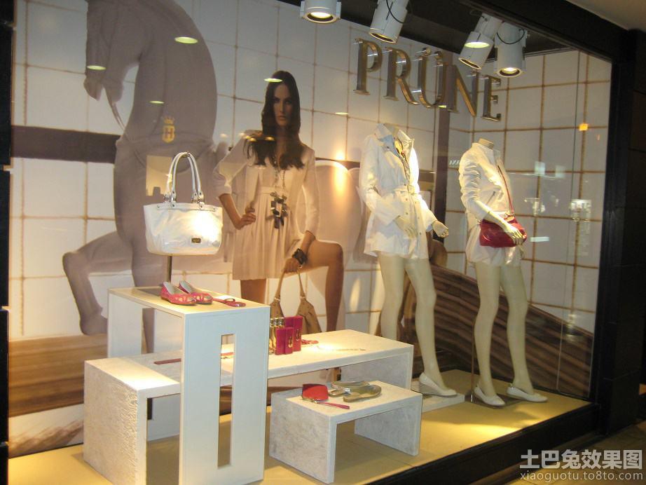 女装店玻璃橱窗效果图装修效果图