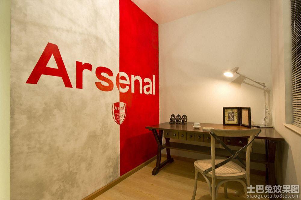 室内装修创意墙绘效果图装修效果图