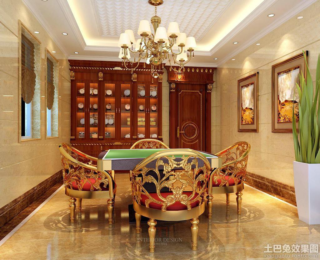 美式风格豪华别墅餐厅装修效果图装修效果图 第6张 家居图库 九正家高清图片