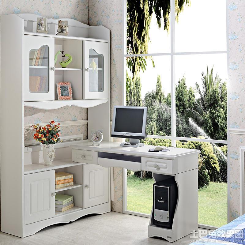 简欧式转角书柜电脑桌图片装修效果图