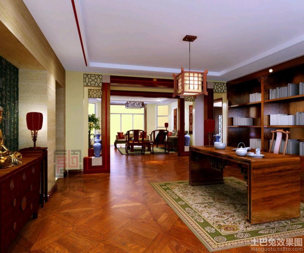中式书房室内地板砖装修图片装修效果图图片