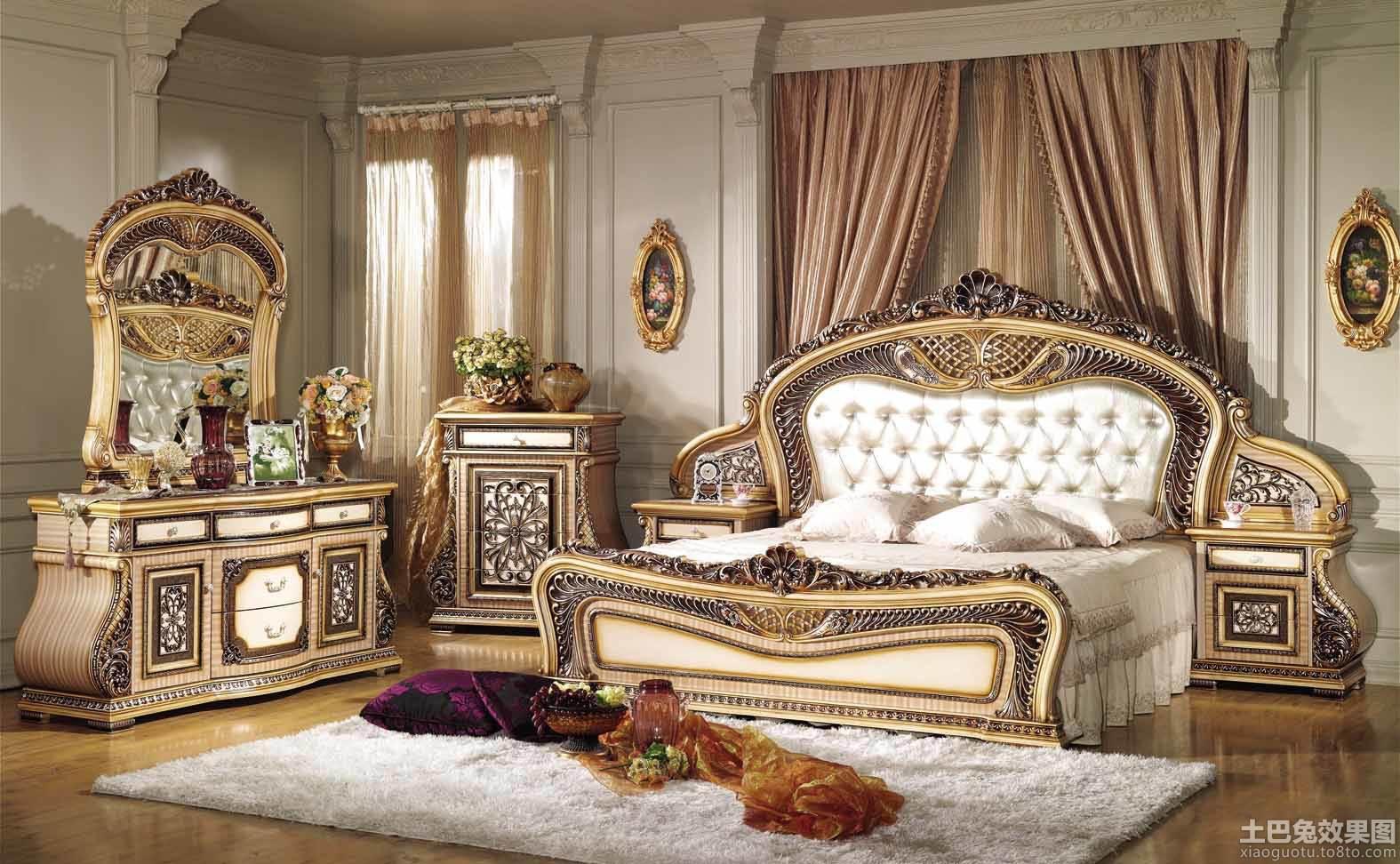 奢华装修卧室欧式古典家具图片装修效果图图片