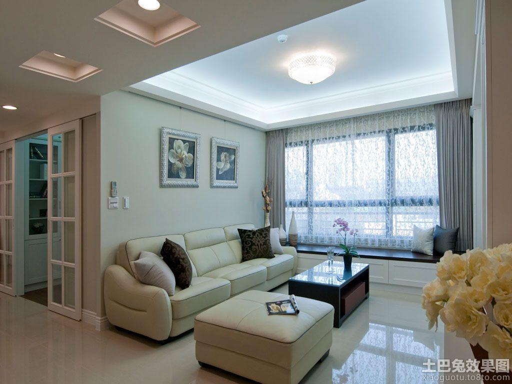 简单装修小客厅效果图装修效果图_第6张 - 家居图库 -