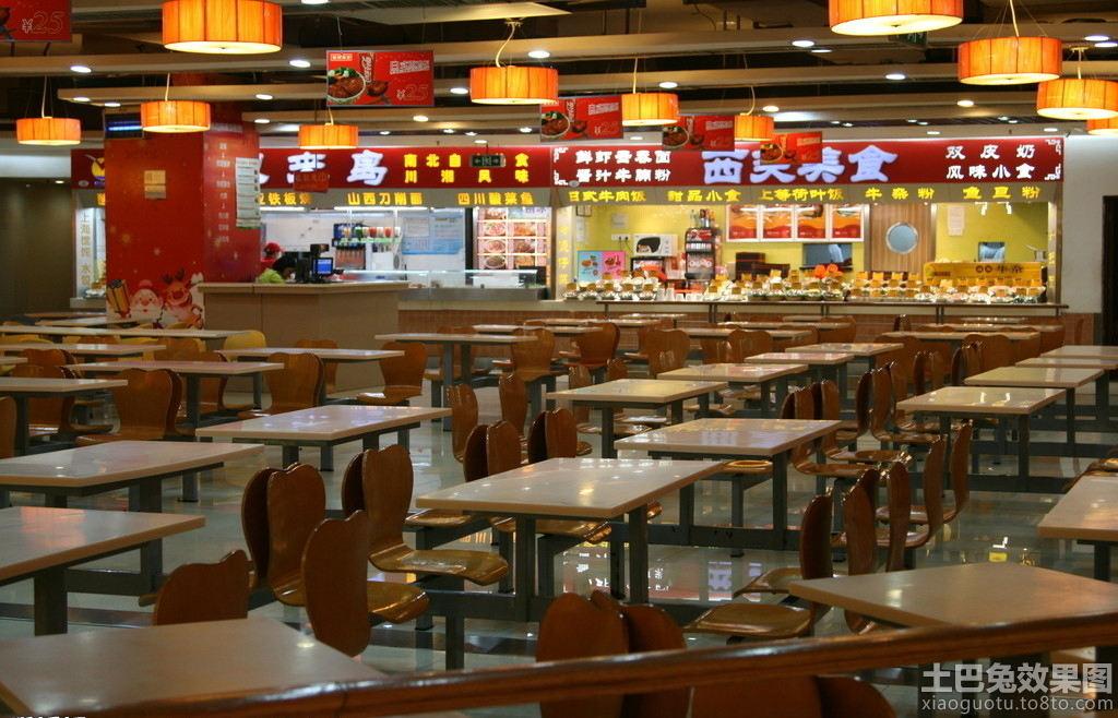中式快餐店装修设计图片装修效果图_第3张 - 家居图库