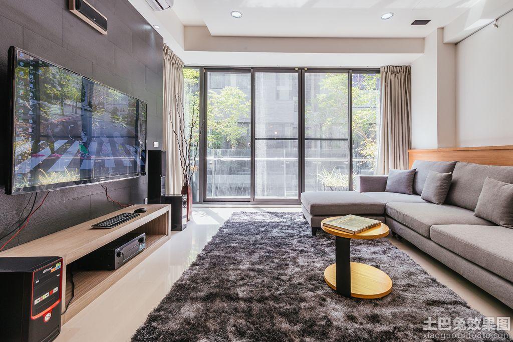 现代客厅地毯图片装修效果图_第7张 - 家居图库 - 九