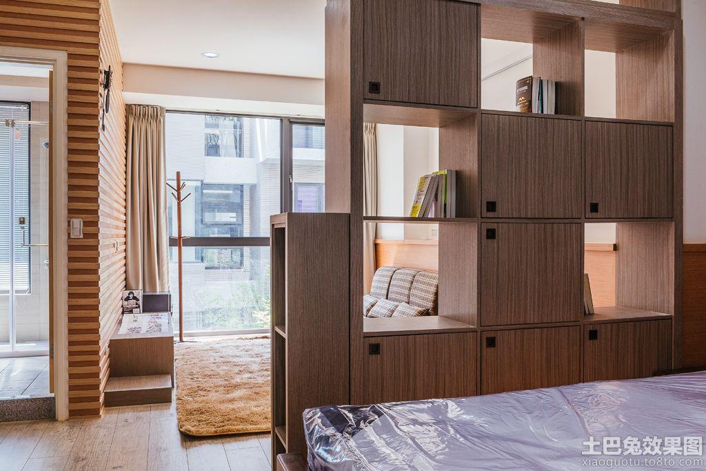客厅卧室隔断柜效果图装修效果图