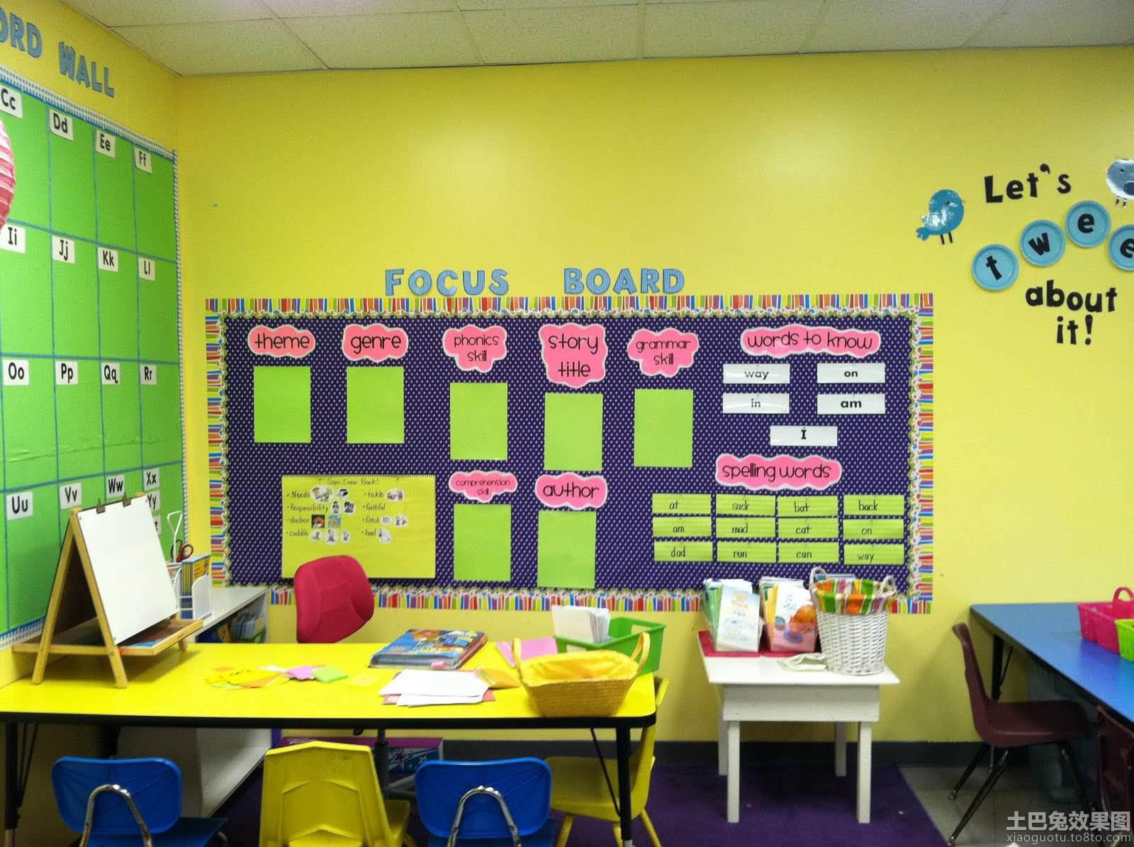 幼儿园布置教室图片装修效果图