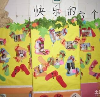 幼儿园大班墙面布置