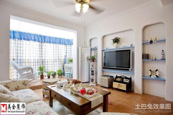 客厅电视背景墙装修设计装修效果图