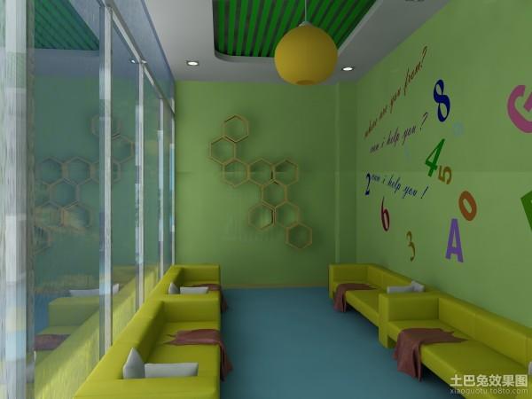 幼儿园室内环境布置图片装修效果图