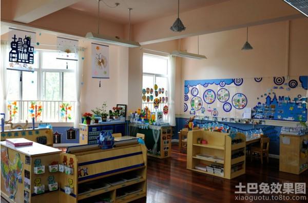 2013幼儿园教室布置图装修效果图