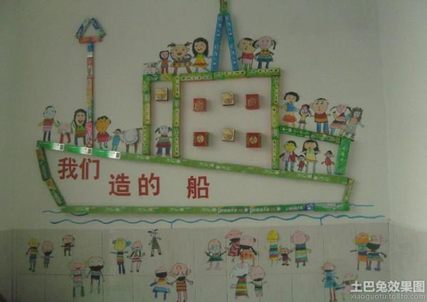 幼儿园中班墙面布置装修效果图