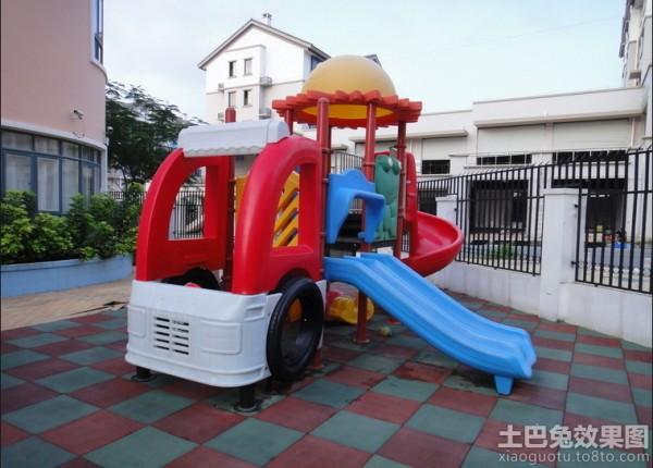 小区幼儿园滑梯图片大全装修效果图