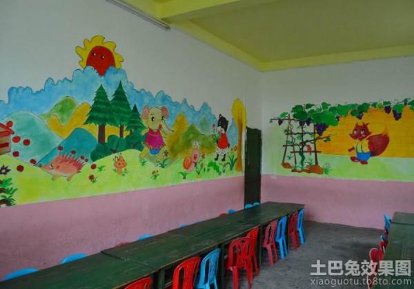 幼儿园教室墙面装饰图片装修效果图