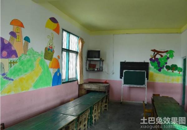 幼儿园教室装饰效果图欣赏装修效果图