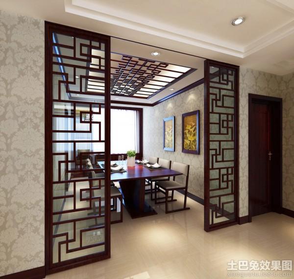 中式风格家装餐厅简易屏风隔断效果图 (2/7)图片