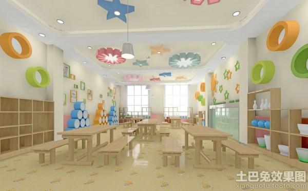 60平米幼儿园教室设计图片装修效果图