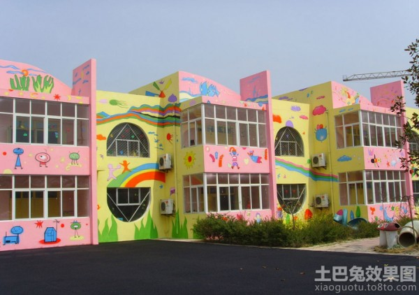 幼儿园教学楼手绘墙图片装修效果图
