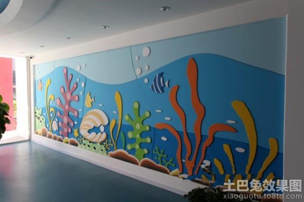 幼儿园室内主题墙面设计效果图装修效果图