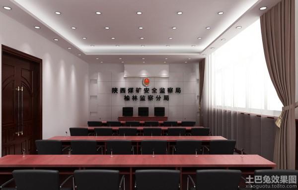 政府 会议室背景墙效果图 装修效果图高清图片