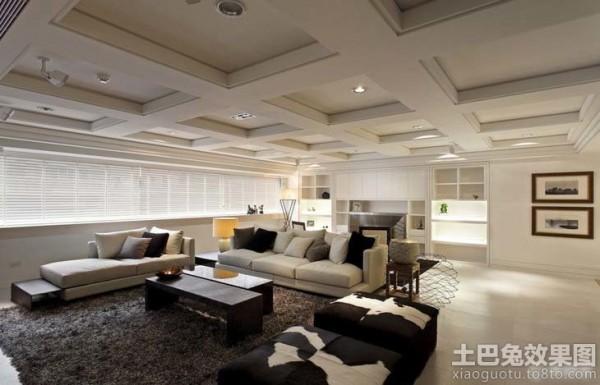 大客厅天花吊顶效果图装修效果图