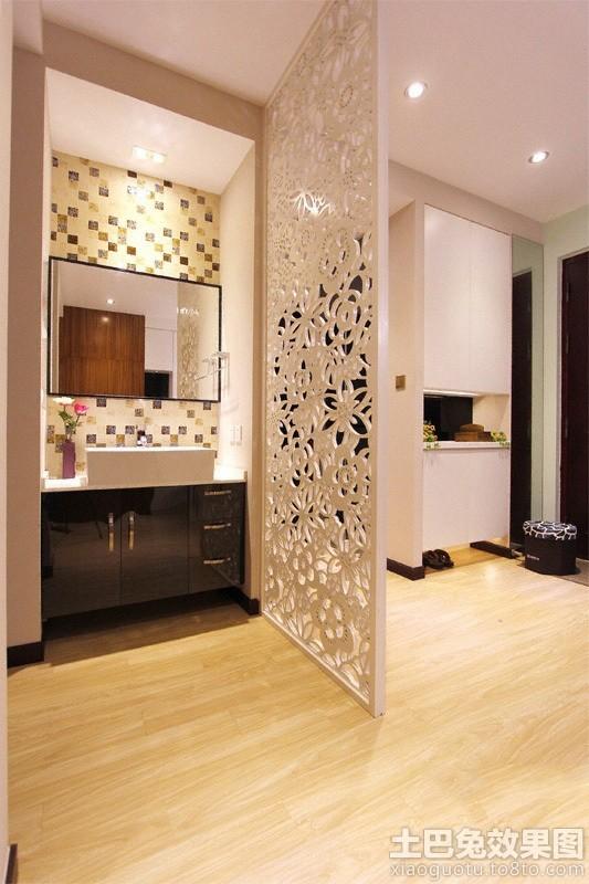 洗手间屏风隔断设计效果图片装修效果图