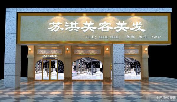 中式理发店装修图片欣赏 设计本装修效果图